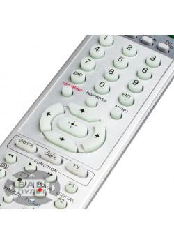 Универсальный пульт HUAYU для SONY RM-D671