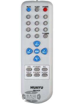Универсальный пульт HUAYU для ELENBERG RM-643F (8 кодов)