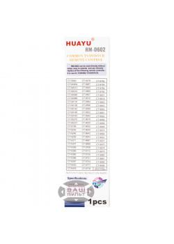 Универсальный пульт HUAYU для TOSHIBA RM-D602