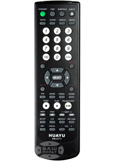Универсальный пульт HUAYU для BBK RM-D711 (3 кода)