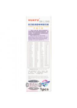 Универсальный пульт HUAYU для SHARP RM-L1046