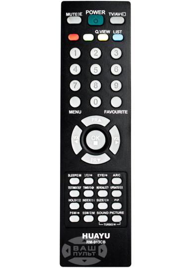 Универсальный пульт HUAYU для LG RM-913CB (2 кода)
