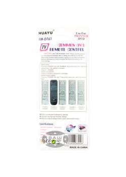 Универсальный пульт HUAYU для PIONEER RM-D761 (3 кода)