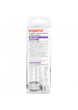 Универсальный пульт HUAYU для PHILIPS RM-D1070 - 4