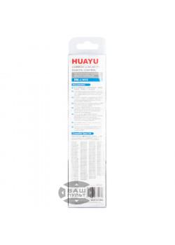 Универсальный пульт HUAYU для SAMSUNG RM-L1015 - 4