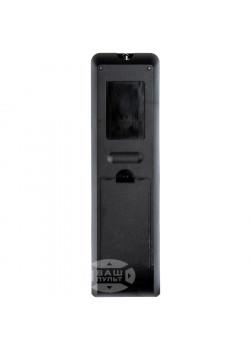 Универсальный пульт HUAYU для SHARP RM-927G