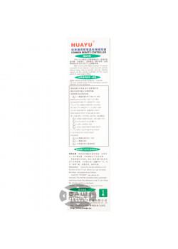 Универсальный пульт HUAYU для TCL RM-L1018 (8 кодов)