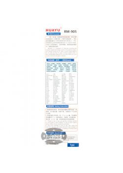 Универсальный пульт HUAYU для CHINA TV RM-905 (6 кодов)