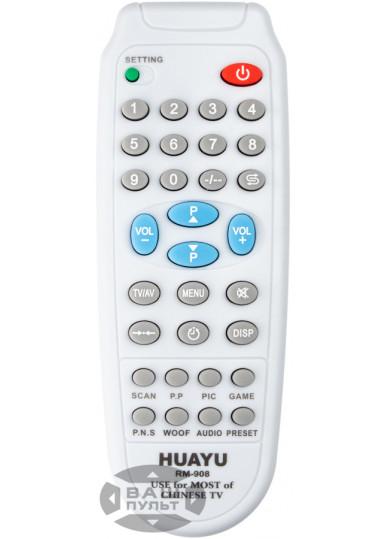 Универсальный пульт HUAYU для CHINA TV RM-908 (6 кодов)