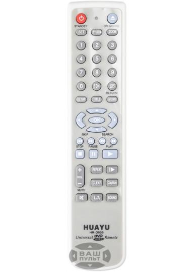 Универсальный пульт HR-D605 для DVD