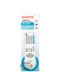 Универсальный пульт HUAYU для CHINA TV RM-164N+