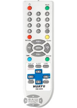 Универсальный пульт HUAYU для CHINA TV RM-840N