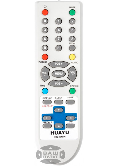 Универсальный пульт HUAYU для CHINA TV RM-840N