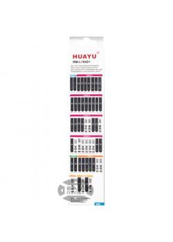 Универсальный пульт HUAYU для SUPRA RM-L1042