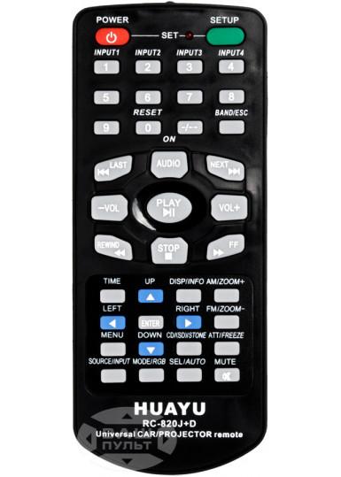 Универсальный пульт HUAYU RC-820J+D mini для авто-DVD и проекторов