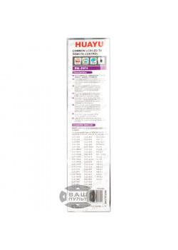 Универсальный пульт HUAYU для HITACHI RM-D875