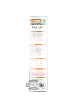 Универсальный пульт HUAYU RM-L1098+ - 4