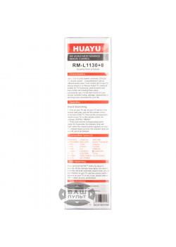 Универсальный пульт HUAYU RM-L1130+ - 4