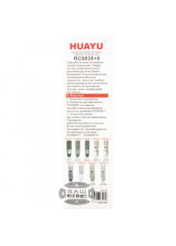 Универсальный пульт HUAYU для HYUNDAI RC-8838+6 (6 кодов) корпус RС-938