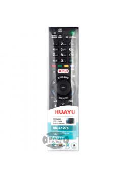 Универсальный пульт HUAYU для SONY RM-L1275 - 3