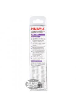 Универсальный пульт HUAYU для PHILIPS RM-L1225