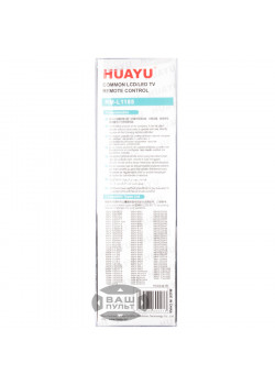 Универсальный пульт HUAYU для SONY RM-L1185 - 4
