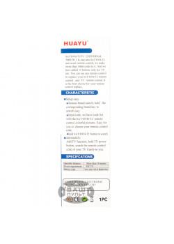 Универсальный пульт HUAYU RM-SAT1111+ - 4