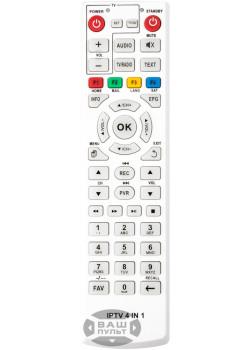 Универсальный пульт HUAYU для ZALA IPTV 4 in 1 HOB988