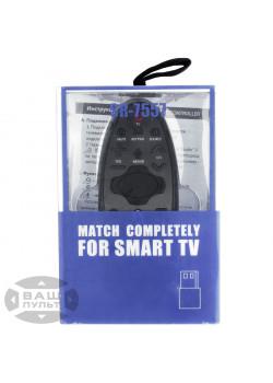 Универсальный пульт HUAYU SR-7557 для Samsung Smart TV