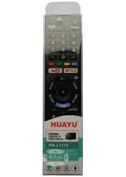Универсальный пульт HUAYU для SONY RM-L1370 - 2