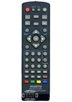Универсальный пульт HUAYU RM-D1258 ver.2022 для DVB-T2 тюнеров