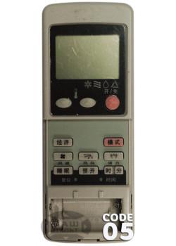 Универсальный пульт HUAYU для кондиционера KT-TC1096 - 6