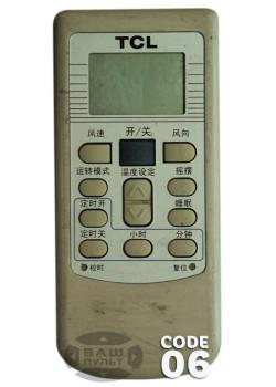 Универсальный пульт HUAYU для кондиционера KT-TC1096 - 7