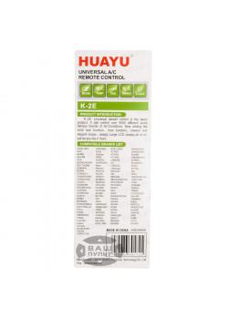 Универсальный пульт для кондиционера HUAYU K-2E (5000 кодов) - 5