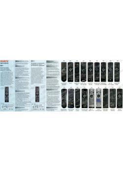 Универсальный пульт HUAYU RM-D1266+B для SAT и DVB-T2 тюнеров