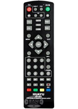 Универсальный пульт HUAYU RM-D1155+ (VP-002) для DVB-T2 тюнеров