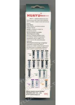 Универсальный пульт HUAYU RM-B1111 - 1