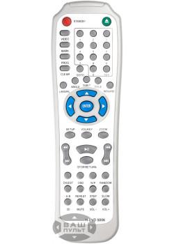 Пульт для HYUNDAI H-DVD 5006