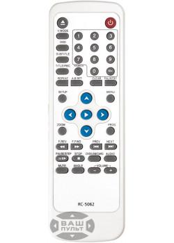 Пульт для HYUNDAI H-DVD5062-N