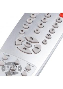 Пульт для HYUNDAI  RC-9381 (HQ)