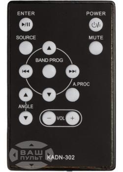 Пульт для JVC KADN-302