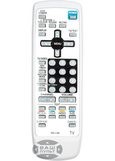 Пульт для JVC RM-C90 (HQ)