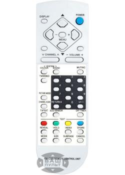 Пульт для JVC RM-C355