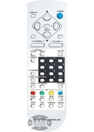 Пульт для JVC RM-C355 (HQ)