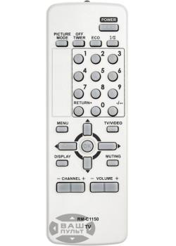 Пульт для JVC RM-C1150