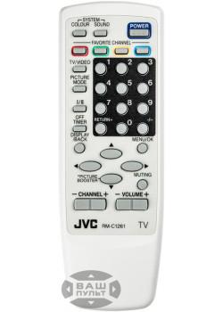 Оригинальный пульт JVC RM-C1261