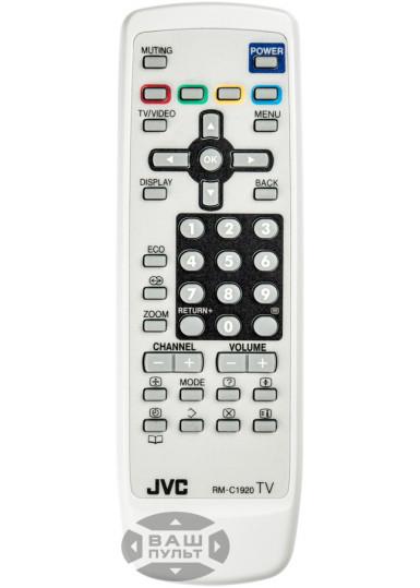 Оригинальный пульт JVC RM-C1920