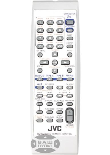 Оригинальный пульт JVC RM-SMXJE5U