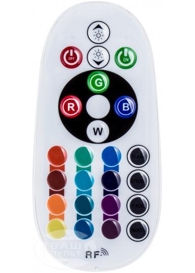 Пульт для управления LED освещением RF
