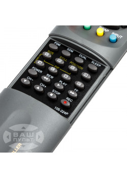Пульт для LG 105-224P - 2